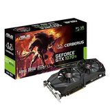 ASUS Nvidia GEFORCE GTX 1070 08G GAMING 8192MB GDDR5 PCI-EXPRESS